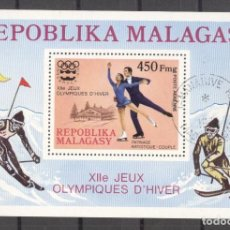 Sellos: MADAGASCAR 1975 SPORT, OLYMPICS, PERF. SHEET, USED AT.049. Lote 198274072