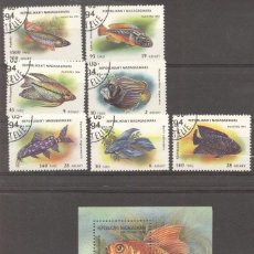 Sellos: MADAGASCAR 1994 FISHES, SET+PERF.SHEET, USED AH.056. Lote 198274162