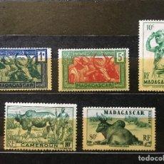 Sellos: SELLOS MADAGASCAR, LOTE DE 5 SELLOS NUEVOS. Lote 202015267