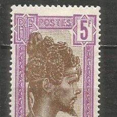 Sellos: MADAGASCAR COLONIA FRANCESA YVERT NUM. 177 * NUEVO CON FIJASELLOS. Lote 203238865