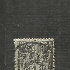 Sellos: MADAGASCAR COLONIA FRANCESA YVERT NUM. 28 USADO. Lote 203240490