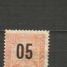 Sellos: MADAGASCAR COLONIA FRANCESA YVERT NUM. 116 USADO. Lote 203241321