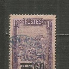 Sellos: MADAGASCAR COLONIA FRANCESA YVERT NUM. 147 USADO. Lote 203241622