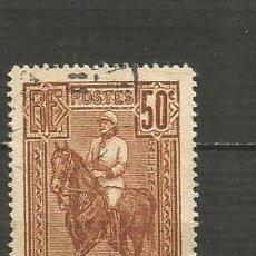 Sellos: MADAGASCAR COLONIA FRANCESA YVERT NUM. 184 USADO. Lote 203242225