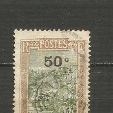 Sellos: MADAGASCAR COLONIA FRANCESA YVERT NUM. 189 USADO. Lote 203242256