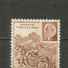 Sellos: MADAGASCAR COLONIA FRANCESA YVERT NUM. 229 USADO. Lote 203242305
