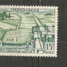 Sellos: MADAGASCAR COLONIA FRANCESA YVERT NUM. 330 USADO. Lote 203242930