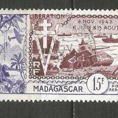 Sellos: MADAGASCAR COLONIA FRANCESA CORREO AEREO YVERT NUM. 74 USADO. Lote 203243207