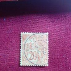 Sellos: ISLAS REUNION. MATASELLO 1882. SELLO DE FRANCIA, DE COLONIAS FRANCESAS. COLONIES. Lote 205322265