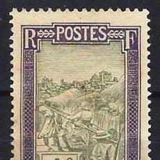 Sellos: MADAGASCAR 1908 - PALANQUÍN - SELLO USADO. Lote 208081783