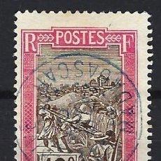 Sellos: MADAGASCAR 1908 - PALANQUÍN - SELLO USADO. Lote 208082052
