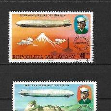 Sellos: DIRIGIBLES. ZEPPELIN. MADAGASCAR . SELLOS AÑO 1976. Lote 209383658