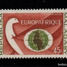 Sellos: MADAGASCAR 396** - AÑO 1964 - ANIVERSARIO DE EUROPAFRICA. Lote 210118620