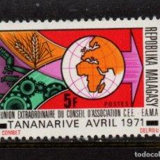 Sellos: MADAGASCAR 487** - AÑO 1971 - REUNION DEL CONSEJO C.E.E. - E.A.M.A.. Lote 210118970