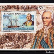 Sellos: MADAGASCAR HB 7** - AÑO 1975 - BICENTENARIO DE LA INDEPENDENCIA DE ESTADOS UNIDOS. Lote 217020157