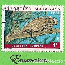 Sellos: MADAGASCAR - MICHEL 683 - YVERT 523 - CAMALEONES - MALGACHE DE LOS BOSQUES. (1973). NUEVO MATASELLAD. Lote 218832596