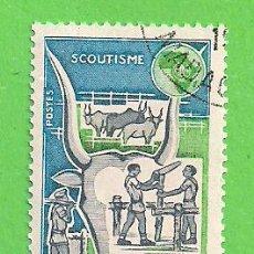 Sellos: MADAGASCAR - MICHEL 707 - YVERT 538 - CONFERENCIA MUNDIAL SCOUT. (1974). NUEVO MATASELLAD. Lote 218833205