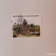 Sellos: MADAGASCAR SELLO USADO. Lote 218897678
