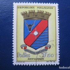 Sellos: MADAGASCAR, 1963, ESCUDO DE ARMAS, YVERT 388. Lote 222233918