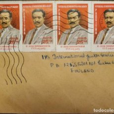 Sellos: O) 1984 MALAGASY, NY AVANA RAMANTOANINA, A FINLANDIA. Lote 235202100