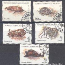 Sellos: MADAGASCAR, 1992 PREOBLITERADOS. MOLUSCOS. Lote 237569985