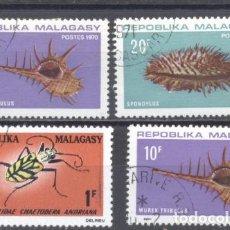 Sellos: MADAGASCAR, 1970 PREOBLITERADOS .. Lote 237571230