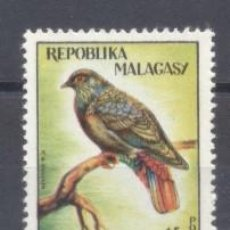 Sellos: MADAGASCAR, 1963- NUEVO, CON GOMA, PALOMO AZUL. Lote 237574730