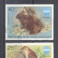 Sellos: MADAGASCAR, 1976 - PREOBLITERADO- FAUNA. Lote 237576195