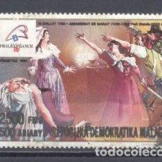 Sellos: MADAGASCAR, - USADO -BI CENTENARIO DE LA REVOLUCION FRANCESA. Lote 237583175