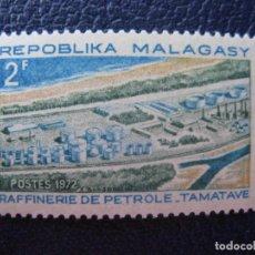 Timbres: *MADAGASCAR, 1972, REFINERIA DE PETROLEO DE TAMATAVE, YVERT 510. Lote 238463915