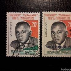 Selos: MADAGASCAR YV 355/6 SERIE CTA USADA Y NUEVA CON CHARNELA 1960 PRESIDENTE TSIRANANA. PEDIDO MÍNIMO 3€. Lote 244204930