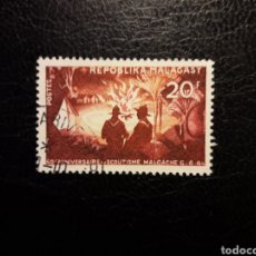 Selos: MADAGASCAR YVERT 395 SERIE COMPLETA USADA 1964 SCOUTS. PEDIDO MÍNIMO 3 €. Lote 244212130