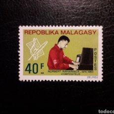 Selos: MADAGASCAR YVERT 434 SERIE COMPLETA NUEVA CON CHARNELA 1967 N RAHARISON. MÚSICA. PEDIDO MÍNIMO 3 €. Lote 244397730