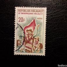 Selos: MADAGASCAR YVERT 435 SERIE COMPLETA USADA 1966. HIMNO NACIONAL. MÚSICA. PEDIDO MÍNIMO 3 €. Lote 244398545