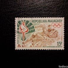 Francobolli: MADAGASCAR YVERT 467 SERIE COMPLETA USADA 1969 OLIMPIADA DE MÉXICO. ATLETISMO. PEDIDO MÍNIMO 3 €. Lote 244400280
