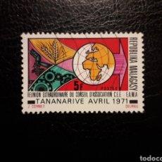 Francobolli: MADAGASCAR YVERT 487 SERIE COMPLETA USADA 1971. REUNIÓN CEE Y EAMA. MAPAS. PEDIDO MÍNIMO 3 €. Lote 244401125