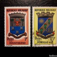 Francobolli: MADAGASCAR YVERT 496/7 SERIE COMPLETA USADA Y NUEVA *** 1972. ESCUDOS. PEDIDO MÍNIMO 3 €. Lote 244401705