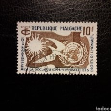 Selos: MADAGASCAR YVERT 335 SERIE COMPLETA USADA 1958. DECLARACIÓN DERECHOS DEL HOMBRE. PEDIDO MÍNIMO 3 €. Lote 244403880