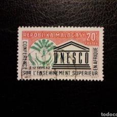 Selos: MADAGASCAR YVERT 371 SERIE COMPLETA USADA 1962. UNESCO. PEDIDO MÍNIMO 3 €. Lote 244404240