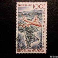 Selos: MADAGASCAR YVERT A-87 SERIE COMPLETA USADA 1962. AVIONES. PEDIDO MÍNIMO 3 €. Lote 244404650