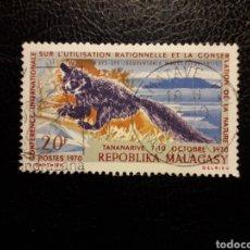 Francobolli: MADAGASCAR YVERT 480 SERIE COMPLETA USADA 1970. FAUNA. PEDIDO MÍNIMO 3 €. Lote 244405605