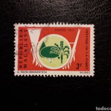 Selos: MADAGASCAR YVERT 492 SERIE COMPLETA USADA 1971 FLORA. BOSQUES. PEDIDO MÍNIMO 3 €. Lote 244415140