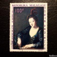 Selos: MADAGASCAR YVERT A-108 SERIE COMPLETA USADA 1968. PINTURAS. PEDIDO MÍNIMO 3 €. Lote 244418225
