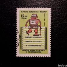 Sellos: MADAGASCAR YVERT 816 SERIE COMPLETA USADA 1987 TELECOMUNICACIONES. PEDIDO MÍNIMO 3 €. Lote 244420625