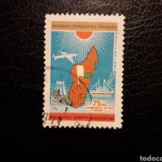 Sellos: MADAGASCAR YVERT 636 SERIE COMPLETA USADA 1980. INDEPENDENCIA. MAPAS. PEDIDO MÍNIMO 3 €. Lote 244420990