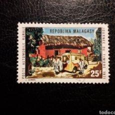 Sellos: MADAGASCAR YVERT 488 SERIE COMPLETA USADA 1971. REPARTO DE CORREO. PEDIDO MÍNIMO 3 €. Lote 244421410