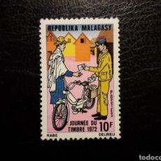 Sellos: MADAGASCAR YVERT 501 SERIE COMPLETA NUEVA CON CHARNELA 1972 CARTERO BICICLETA. PEDIDO MÍNIMO 3 €. Lote 244422210