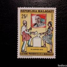 Sellos: MADAGASCAR YVERT 500 SERIE COMPLETA NUEVA CON CHARNELA 1972 PRESIDENTE TSIRANANA. PEDIDO MÍNIMO 3 €. Lote 244422510