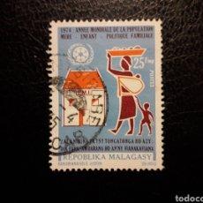 Francobolli: MADAGASCAR YVERT 591 SERIE COMPLETA USADA 1974. PEDIDO MÍNIMO 3 €. Lote 244423715