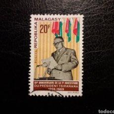 Sellos: MADAGASCAR YVERT 464 SERIE COMPLETA USADA 1969. PEDIDO MÍNIMO 3 €. Lote 244424365